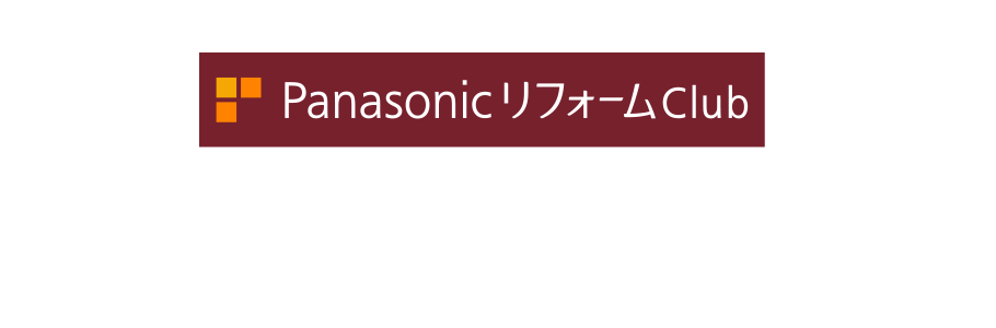 豊田市のリフォームならリファイントヨタ五ヶ丘 株式会社 山西
